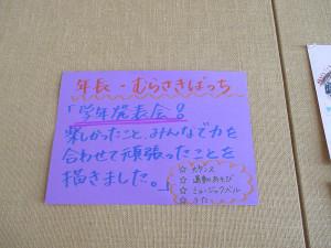Img_6850